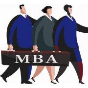 MBA能帮助一个人到什么程度