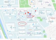 澳洲阳光海岸大学MBA学位班《变革管理》公开课