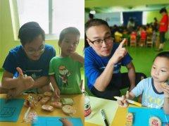 学威国际商学院北京MBA同学会公益活动:手拉手一起感受听障儿童的心灵声音